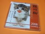 Calendar_2008_02