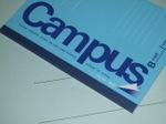 Kokuyo_campus_01
