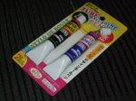 Tube_ballpoint_pen