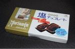 Morinaga_chocolate_01