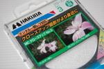 Hakuba_mccloseup_01