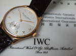 Iwc_garantie_05
