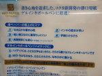 Kokuyo_campus_highgrade_03
