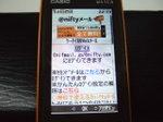 Nifty_webmail_01