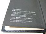 Vc_notebook_03